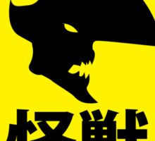 "Kaiju ""Strange Creature"" Warning Sticker"