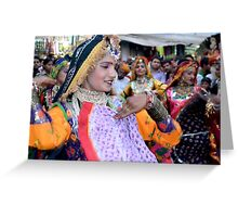 Indian dancer Greeting Card