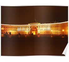 Historical palace at night Poster