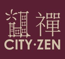 City Zen (dark background) by xouren