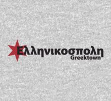 Greektown Neighborhood Tee by Chicago Tee