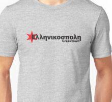 Greektown Neighborhood Tee Unisex T-Shirt
