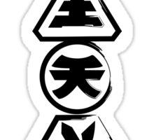 Samurai Stack Sticker