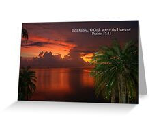 God's Painting in the Sky Greeting Card