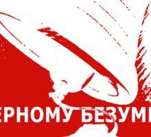 Soviet Propaganda Political T-shirt Sticker