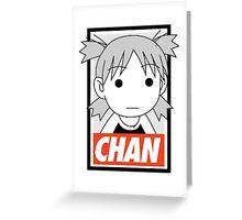 CHAN (Yotsuba Koiwai) Greeting Card
