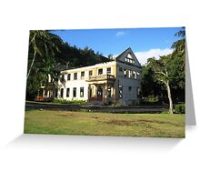 Old Building - Island of Oahu Greeting Card