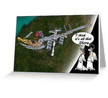 Earth Orbit XmasTraffic Greeting Card