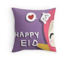 Happy Eid! Throw Pillow