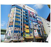 A Building in Akihabara, Taito, Tokyo, Japan Poster