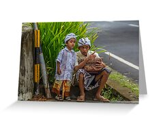 Balinese Boys - Before the Ceremony at the Temple Greeting Card