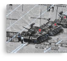 Tank Man of Tiananmen Canvas Print