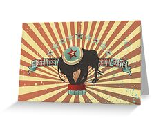 Vintage style circus elephant big top stripes Greeting Card