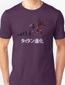 Titan Evolution Unisex T-Shirt