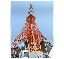 Tokyo Tower (close-up) Poster