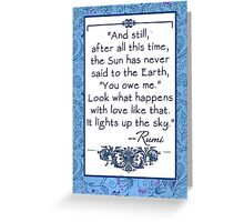 Rumi Quote  About Sun and Earth  Greeting Card