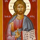 Christ the Lightgiver by ikonographics