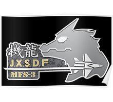 Kiryu Squadron  Poster