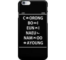 apink member hangul iPhone Case/Skin