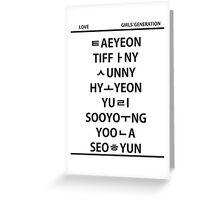 GG member hangul Greeting Card
