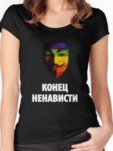 КОНЕЦ НЕНАВИСТИ ( END HATRED ) Women's Fitted Scoop T-Shirt