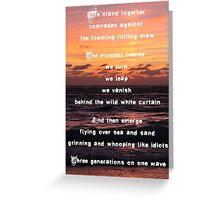 Three Generations Surfing Greeting Card