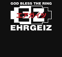 #GBTR + Text Unisex T-Shirt