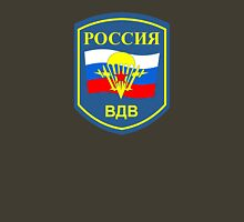 Russian Airborne Troops - Воздушно-десантные войска Unisex T-Shirt