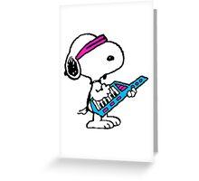 Keytar Snoopy Greeting Card