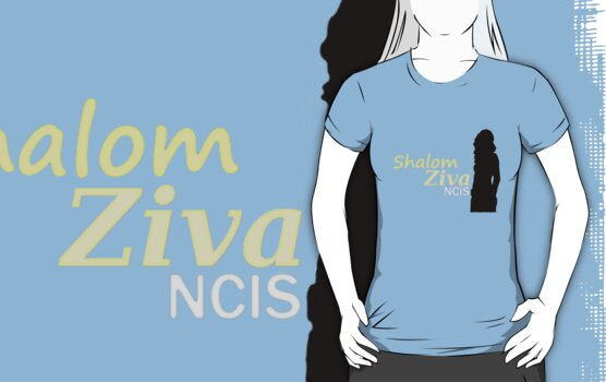 Shalom Ziva (Goodbye Ziva) by CJSDesign