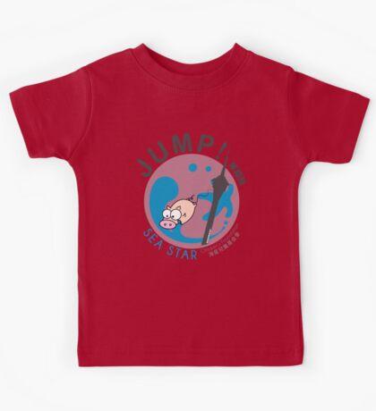 Sea Star Children's Foundation - JUMP Challenge  Kids Tee