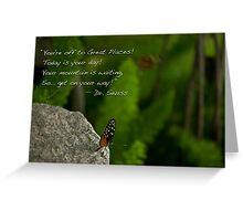 A World Awaits YOU! Greeting Card
