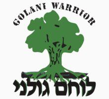 Golani Brigade Logo One Piece - Short Sleeve