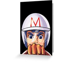 Mach 5 Greeting Card