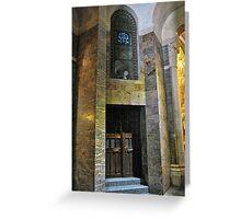 Inside the Rosary Basilica, Lourdes Greeting Card