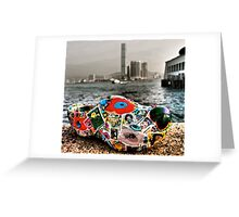 colourful is best... Greeting Card