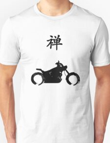 Zen and the Art of Motorcycle Maintenance Symbol T-Shirt