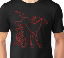 Year of The Horse T-Shirt Unisex T-Shirt