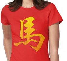 Chinese Zodiac Sign Horse Womens Fitted T-Shirt