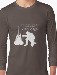If You Fall Down Seven Times, Stand Up Eight White T-Shirt