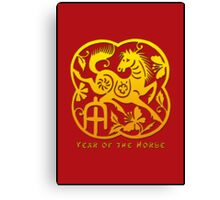 Chinese Year of The Horse Papercut Design Canvas Print