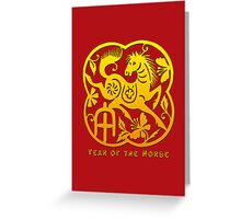 Chinese Year of The Horse Papercut Design Greeting Card