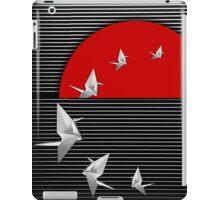 japan_Ipad3 iPad Case/Skin