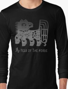 Chinese New Year of The Horse Papercut Long Sleeve T-Shirt