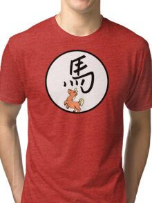 Chinese Year of The Horse Baby Tri-blend T-Shirt