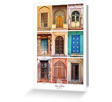Doors of India Greeting Card
