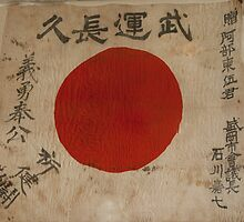 Japanese Battle Flag by DavidsArt