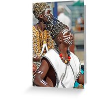 Cape Town Dancers Greeting Card