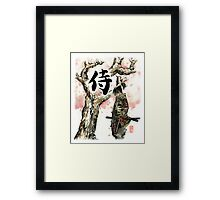 Samurai under Sakura Sumie Style Framed Print