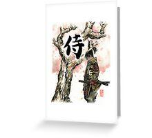 Samurai under Sakura Sumie Style Greeting Card